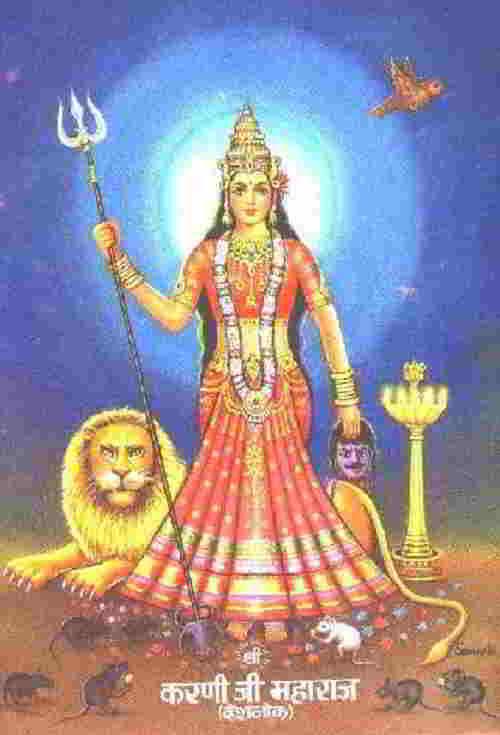 Богиня Карни Мата