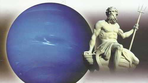Нептун.