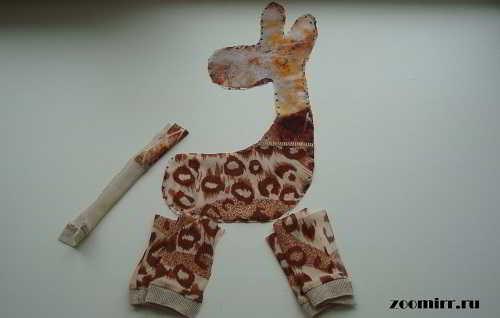 Все заготовки игрушки жираф