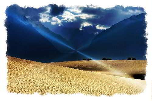 Урочище Чарские пески