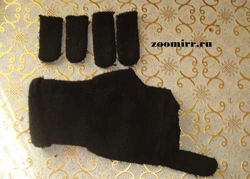 Отрезаем пальчики от перчатки