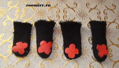Подошвы носков