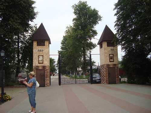Парк города Трубчевска